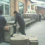 供应广州志雅牛皮纸袋档案袋微波干燥机