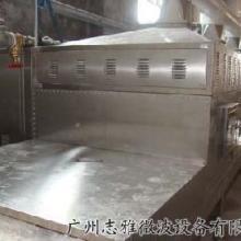 专业生产碳酸氢钠加热设备