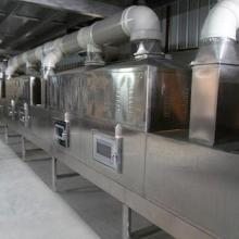 专业生产氢氧化钴微波干燥设备