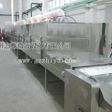 专业生产电池材料干燥设备
