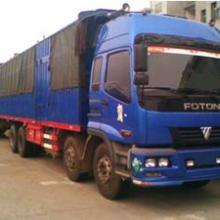 供应虎门运动器材到上海物流供应商批发