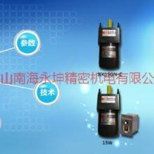 供应微型电机,佛山微型电机生产厂商