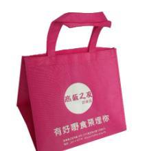 供应环保无纺布袋 广告派送礼品购物袋 便宜好用宣传效果好 展会用宣传袋批发