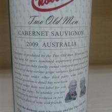 供应原瓶进口澳洲风情Choicents红酒批发
