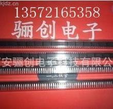 供应电子元器件ICTLC1549CP