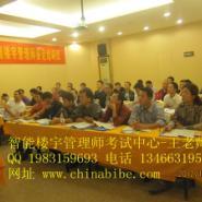 重庆培训图片