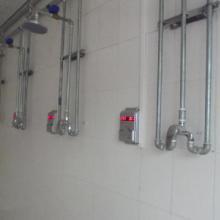 供应湖南涟源市宾馆限量节水用水控制器批发