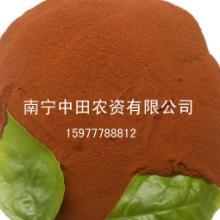 供应生化黄腐酸钾粉
