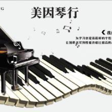 供应南京钢琴培训南京钢琴培训班批发
