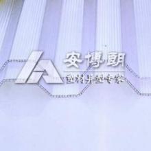 供应上海安博朗pc中空波浪板图片