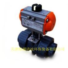 供应气动PVC球阀塑料球阀气动阀门水处理专用气源控制开关安批发
