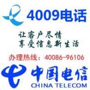 4009电话图片