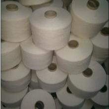 供应纺纱批发
