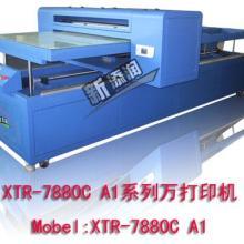 新款银行卡打印机/购物卡打印机/会原卡打印机
