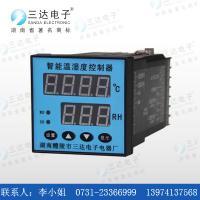 供应HCH7107三达品牌//HCH7107温控器