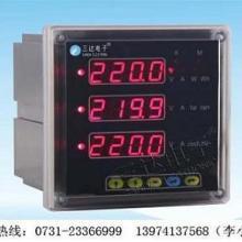 供应KQD19E-IM5S9多功能电力仪表