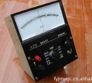 供应FMA-1直流检流计,检流计FMA-1,富阳精密FMA-1
