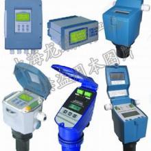超声波液位变送器、超声波物位变送器