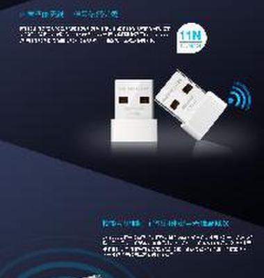 USB无线网卡图片/USB无线网卡样板图 (4)