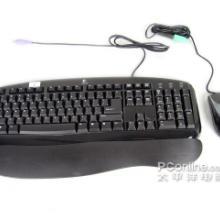 供应PC周边产品 IT代理采购 数码办公