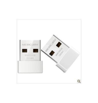 USB无线网卡图片/USB无线网卡样板图 (2)