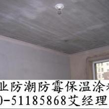 供应建筑防冷凝水隔热保温涂料批发