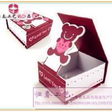 供应深圳礼品盒包装盒礼品包装盒厂家可爱卡通礼品盒批发