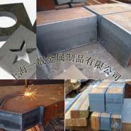 中板零割上海特厚钢板零割图片