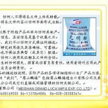 供应造纸助剂批发
