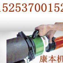 山东哪里有管子坡口机 不锈钢管道坡口机 电动管道坡口机 管子坡口机