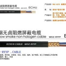 供应低烟无卤阻燃耐火电缆WDZ/DDZ/NH特种电线电缆厂家直销批发