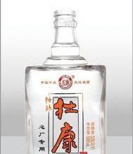 供应山东玻璃瓶厂告诉您瓶体与盖的密封