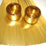 供应焊银饰品用60银焊条