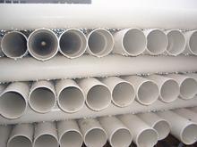 供应CPVC给水管,材质好,价格低批发