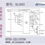 供应SL1053电子烟充电器专用ic芯片