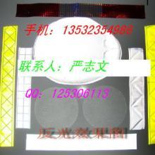 供应反光透明材料反光油墨