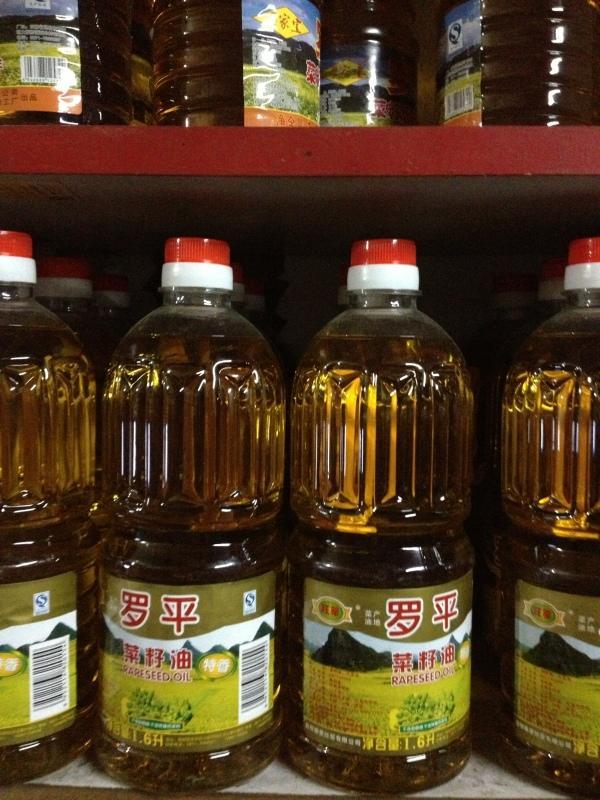 菜籽油的价格_香菜籽图片|香菜籽样板图|香菜籽效果图_太太乐便利店