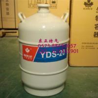 嘉兴高纯氮气食品级氮气保压氮气