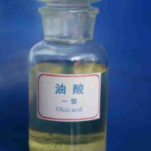 供应油酸,油酸批发,油酸报价,油酸销售
