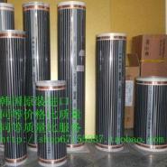 电热膜生产厂家/远红外地暖图片