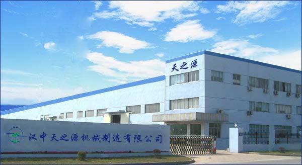 汉中天之源机械制造有限公司市场部