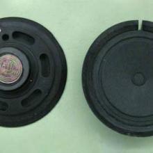 供应东莞扬声器生产厂家,耳机喇叭批发