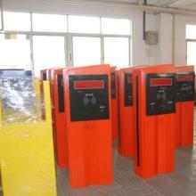 供应银川停车场系统系统管理软件