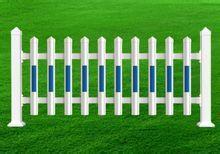公路PVC护栏、阳台PVC护栏、小区花园pvc护栏哪家好
