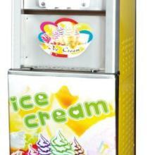 供应冰激凌厂家直销/迷你冰淇淋机批发