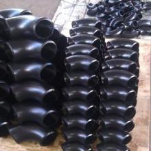 河北【碳钢管件生产厂家】弯头 三通