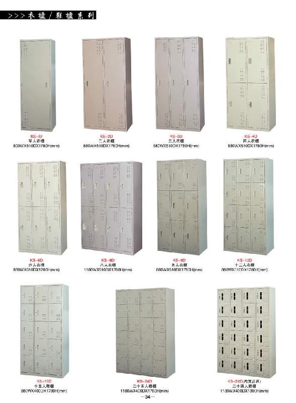 储物柜图片 储物柜样板图 储物柜 深圳嘉腾工业设备有限公司