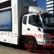 南京南京LED广告车最受欢迎宣传广图片