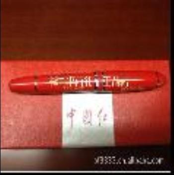 供应青花瓷钢笔