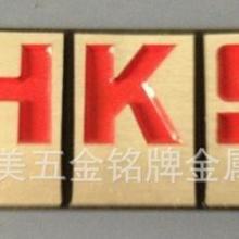 供应铭牌 UP商标 三维立体商标 水晶滴胶标牌 金属彩印标牌
